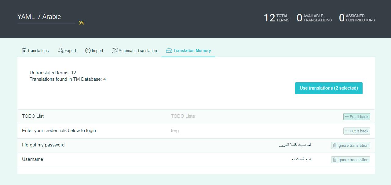 Translation Memory page - POEditor localization management platform