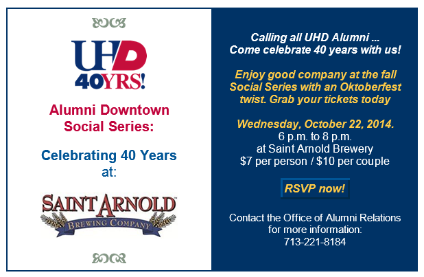 Fall 2014 Alumni Social Series invitation