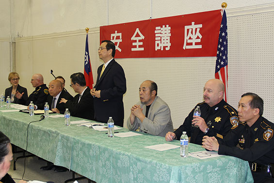 A panel of law enforcement officers and criminal justice professors addressed attendees.