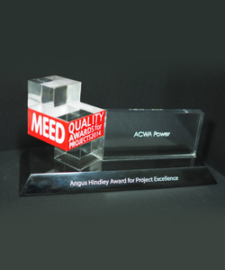 MEED QUALITY AWARDS FOR PROJECT 2014