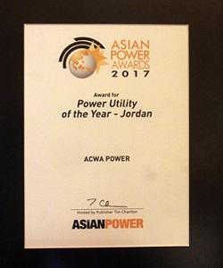 Power Utility of the Year - Jordan