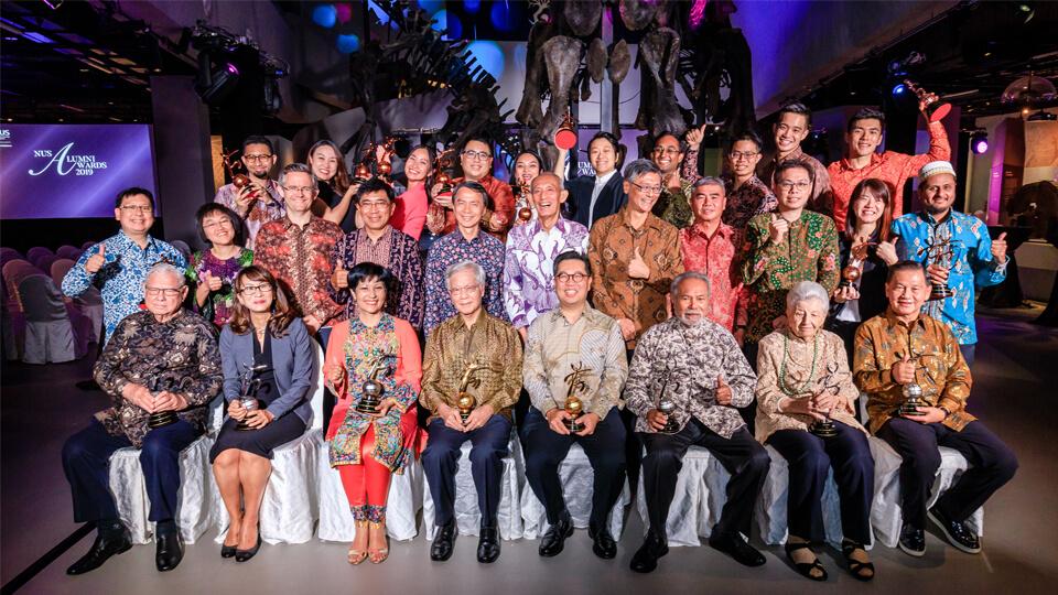 2019-1127 NUS Alumni Awards 2019 recipients.jpg