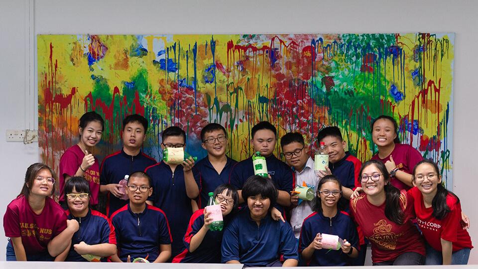 MINDS Lee Kong Chian Gardens School.jpg