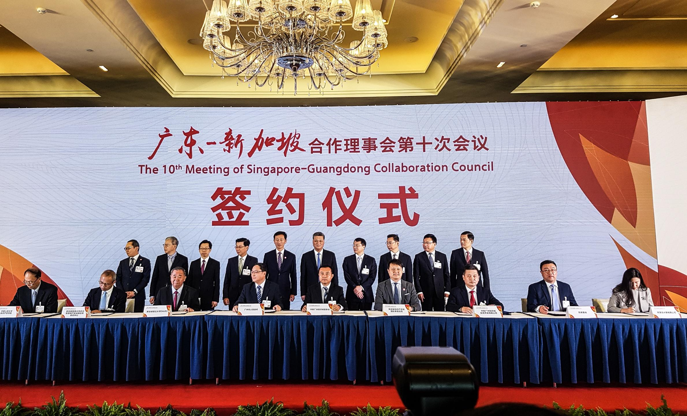 MOU signing in Guangzhou 18 Nov 2019-2 (edited).jpg