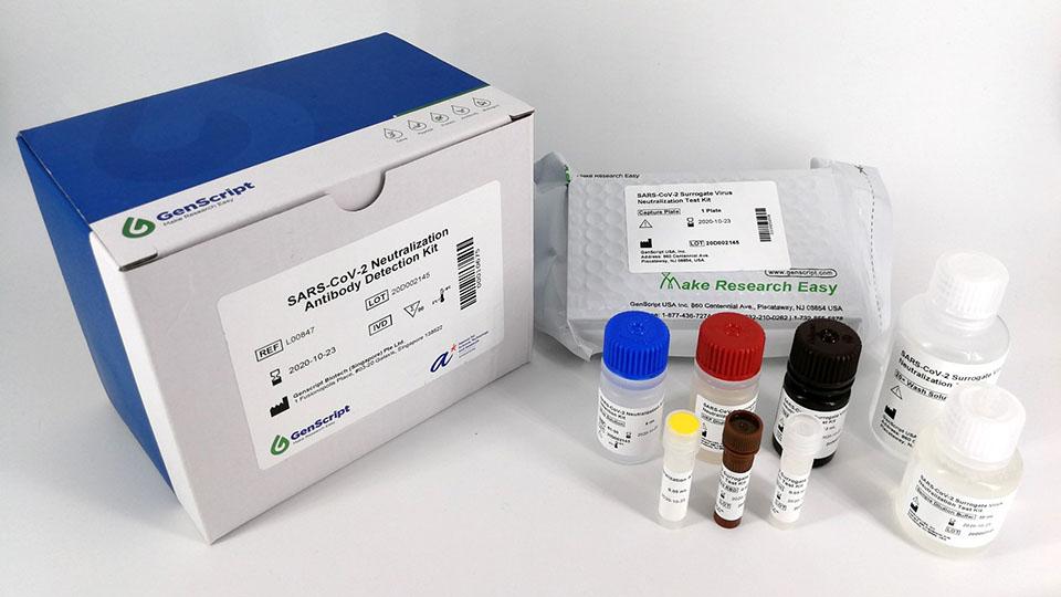 serology test 960.jpg