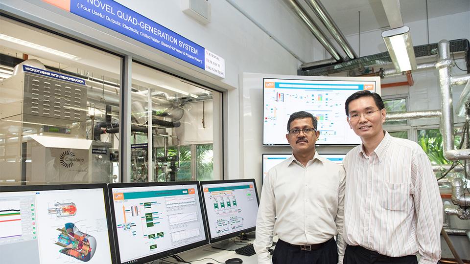 smart utilities plant.jpg