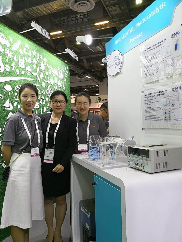 water_tech_hu jiangyong.jpg