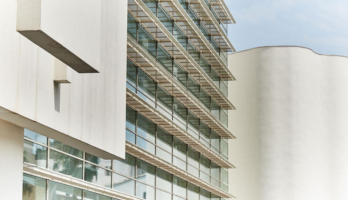 Photo Musée d'art contemporain de Barcelone