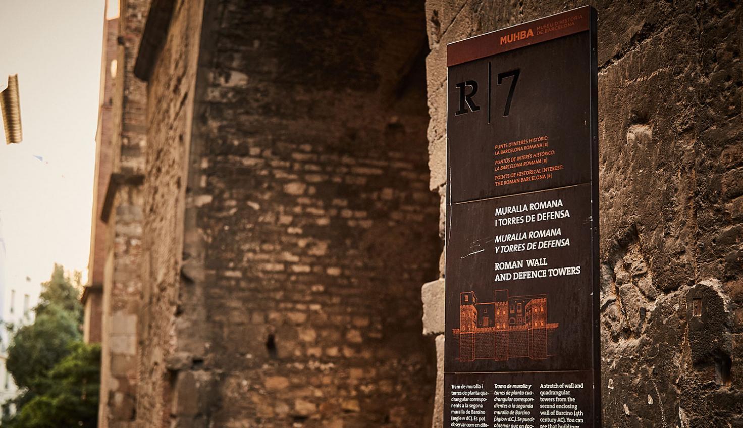 Photo Roman Wall