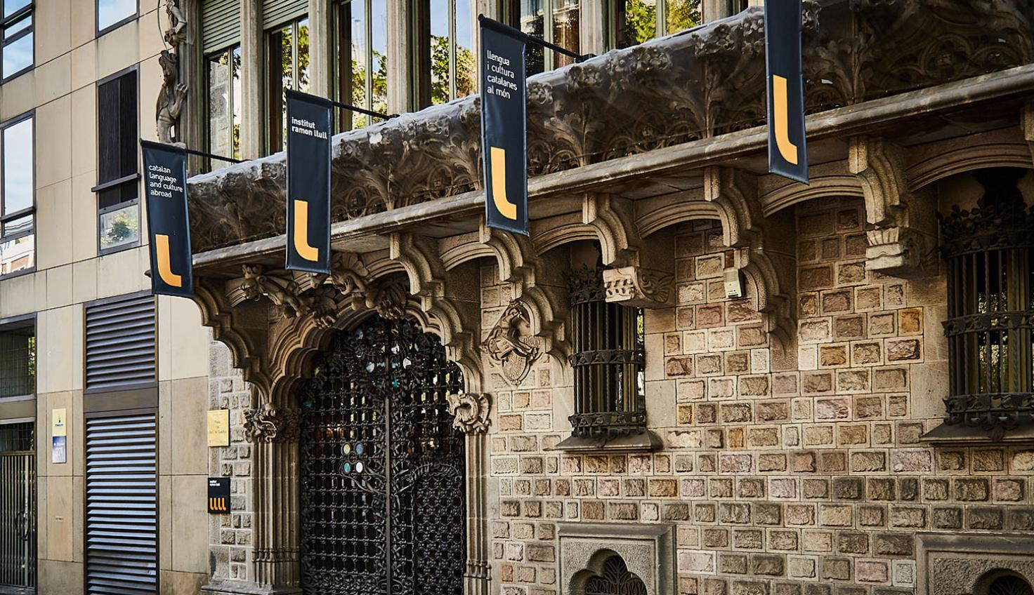 Photo Palais du baron de Quadras