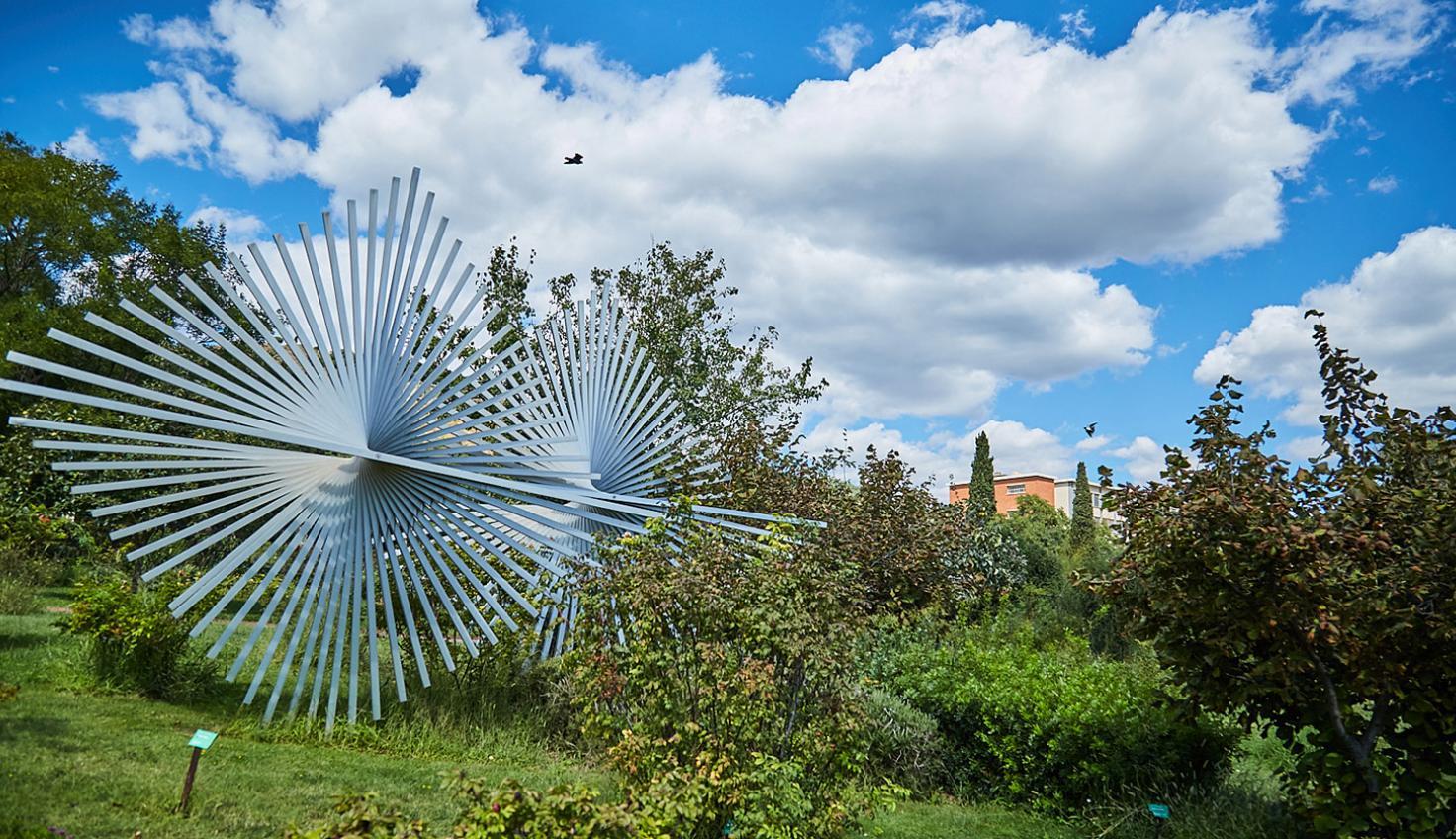 Photo Parc de Cervantes