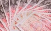 Bank staff fail tests on compensation scheme