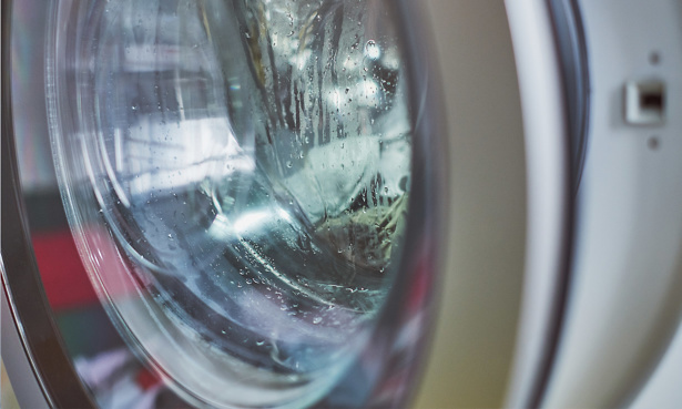 View inside a drum of a washing machine from outside its door