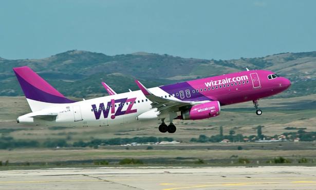 Wizz Air flight refunds