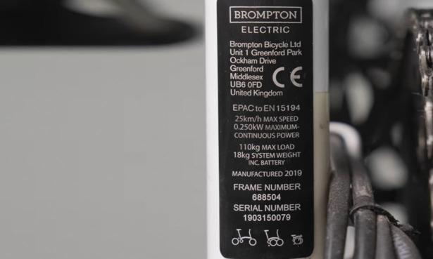 Brompton electric bike serial number