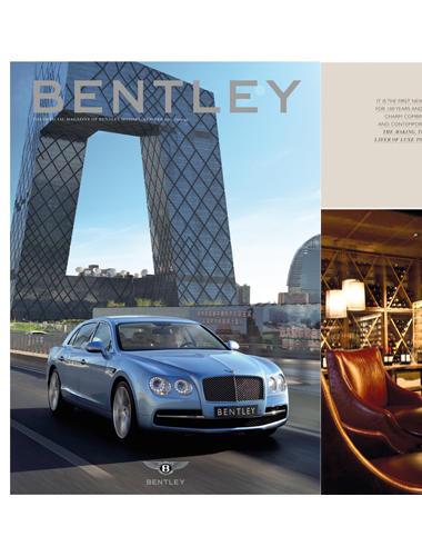Bentley Magazine