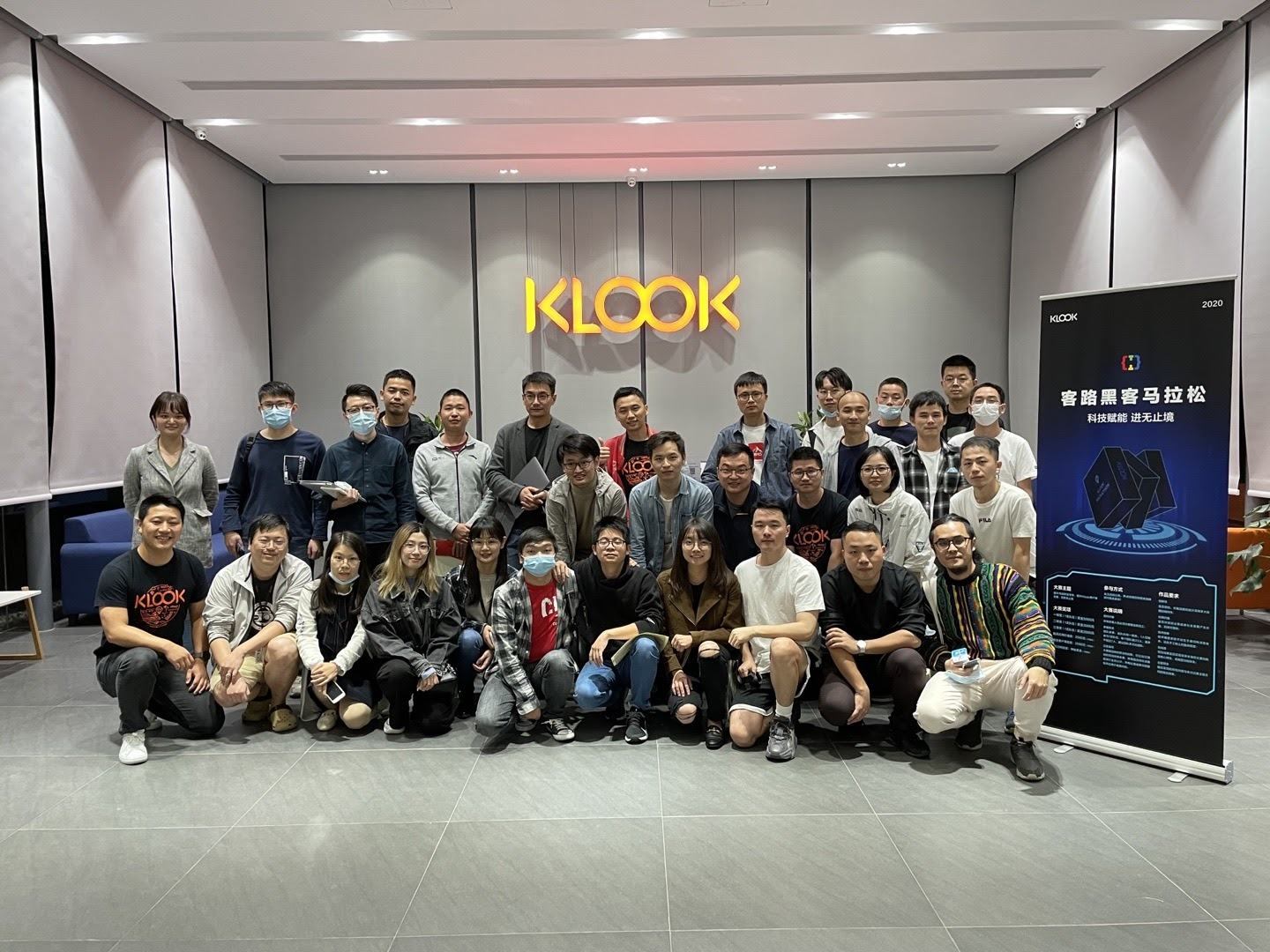 Klook Hackathon 2020: The culture at Klook is all about creativity and innovation.