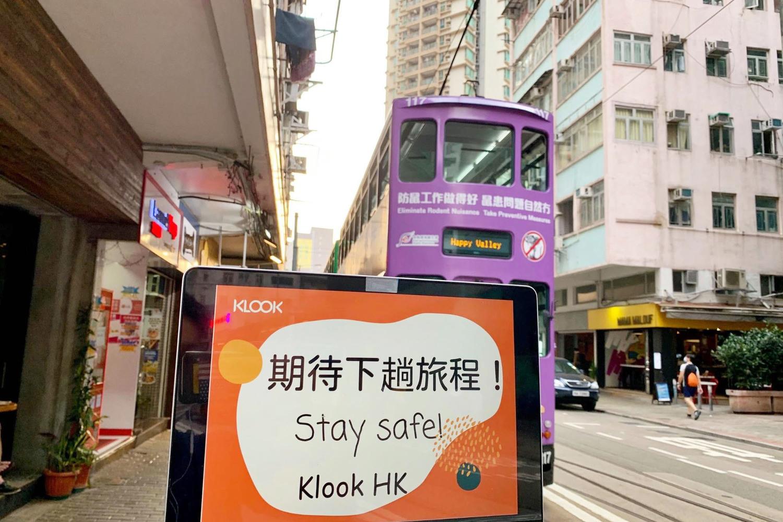 Person, Car, Transportation, Vehicle, Road, Urban, City, Street, Bus, Pedestrian