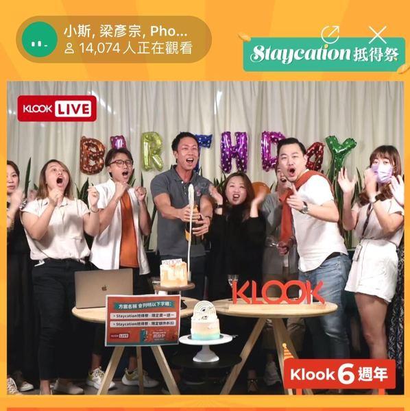 klook_live_6_birthday.jpg