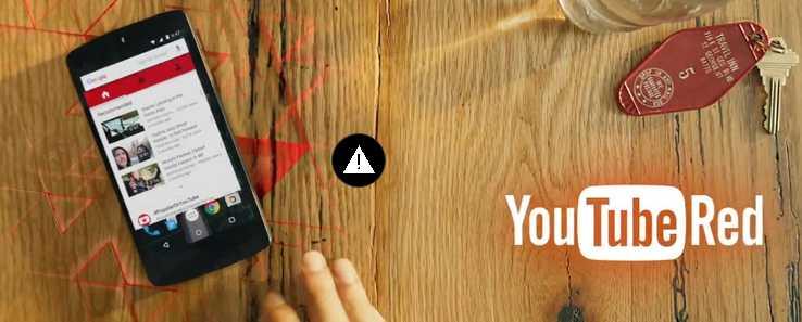 Youtube Red pourrait proposer des séries TV et des films