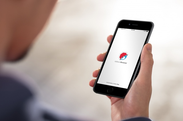 Asus va bloquer les publicités par défaut dans son navigateur intégré