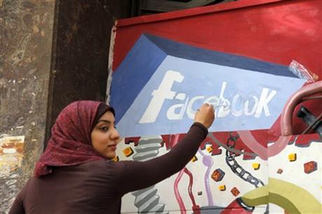 L'Egypte suspend le service Free Basics de Facebook aka internet.org