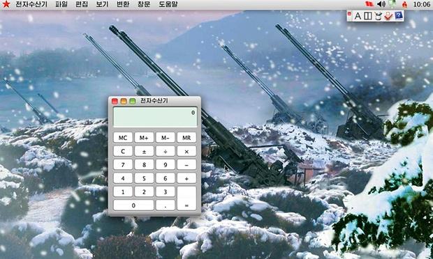 Un aperçu des fonctionnalités du Red Star, le système d'exploitation développé par la Corée du Nord