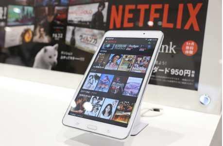 L'interdiction du VPN sur Netflix est une menace pour la sécurité de l'utilisateur