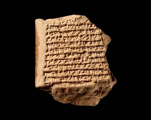 Les astronomes babyloniens utilisaient la géométrie pour prédire la position de Jupiter