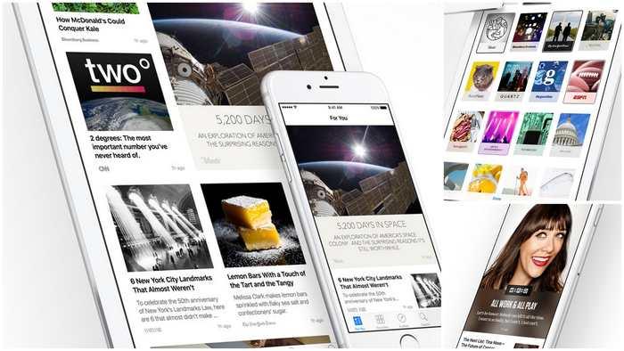 Apple News est désormais ouvert à tous les éditeurs