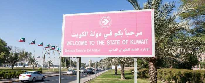 On est désormais obligé de fournir son ADN lorsqu'on visite le Koweit