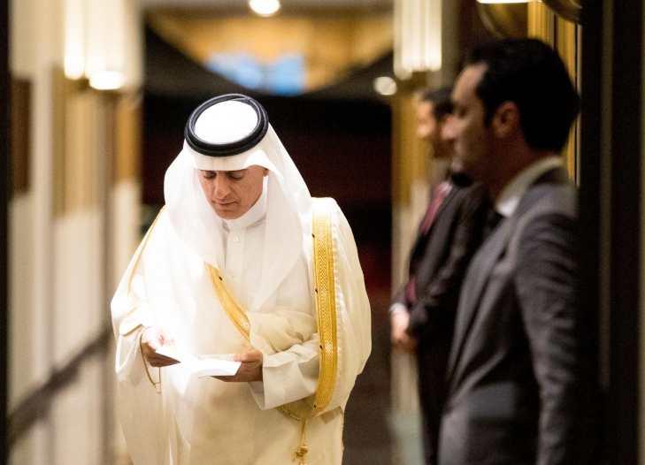 La section d'un rapport sur l'attaque du 11 septembre 2001 montre des liens entre les terroristes et des responsables du gouvernement saoudien.