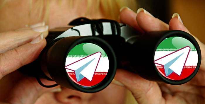 Dans une tentative pour espionner et contrôler les utilisateurs iraniens de Telegram, le gouvernement a exigé l'enregistrement de tous les administrateurs des channels en Iran.