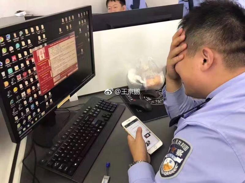 La Chine est massivement touché par le ransomware Wannacry.