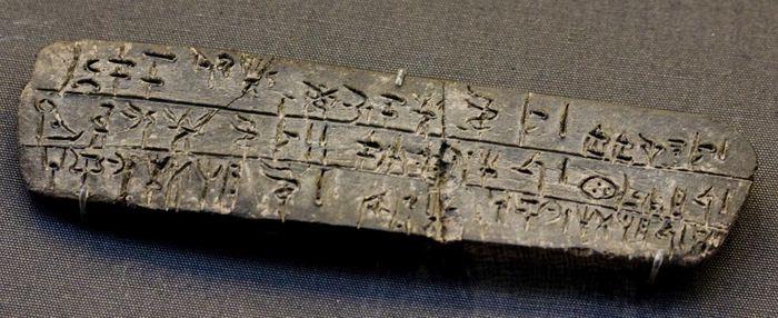 Une tablette d'argile, datant de 1450-1375 avant l'ère commune inscrite avec le Linéaire B. Le Linéaire B de la civilisation Mycénienne représente une ancienne forme du grec. Ce Linéaire B descend du Linéaire A (ce dernier n'est pas encore déchiffré) qui provient de la civilisation minoenne - Crédit : Vintagedept - Flickr: Clay Tablet inscribed with Linear B script, CC BY 2.0, https://commons.wikimedia.org/w/index.php?curid=17430575