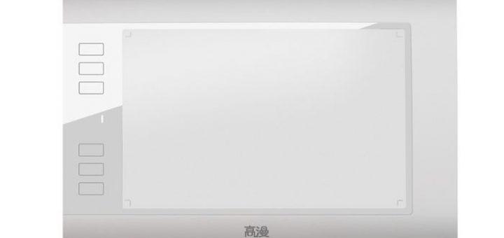 La tablette graphique GAOMON 860T est l'une des moins chers du marché avec un prix qui ne dépasse pas les 35 euros, mais sa finition n'est pas top et la performance conviendra surtout aux novices qui veulent une tablette pour vraiment pas cher pour faire ses premiers pas dans le dessin numérique sans se ruiner.