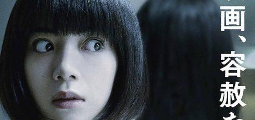 Avec la sortie prochaine du film Sadako, on replonge dans la franchise Le Cercle même si elle a pris du plomb dans l'aile ces derniers temps.