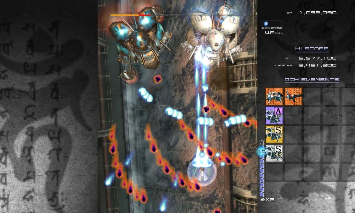 Ikaruga est l'un des 100 meilleurs jeux vidéo de tous les temps.