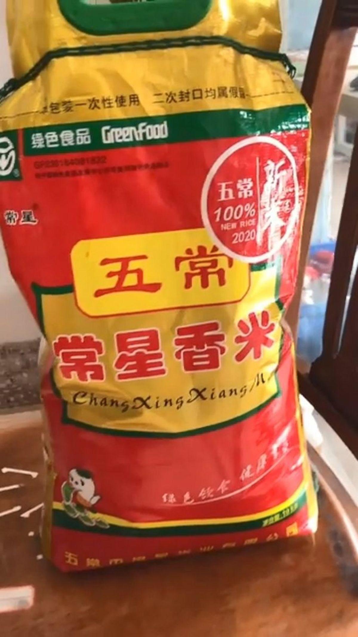 A intervalles réguliers, le mythe du riz plastique chinois refait surface. La même histoire, différentes variantes. 2020 n'échappe pas à la règle, surtout avec la sinophobie stupide ambiante.