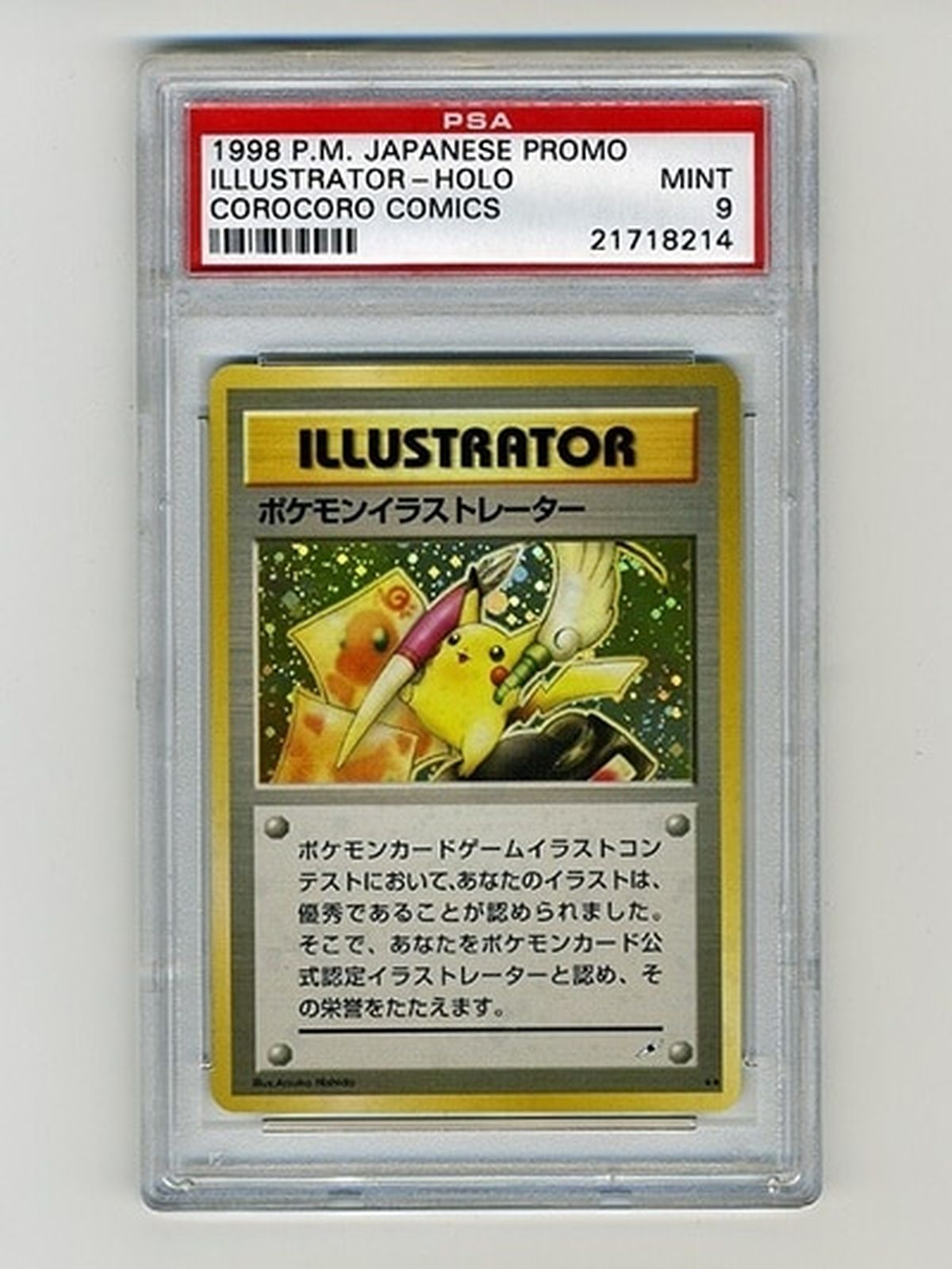 A Pokemon Charizard card, a one-time edition of the 1999 version, sold for over $ 369,000. And other Pokemon cards are also available at insane prices.