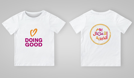 Good Deeds Day T-Shirt in Arabic