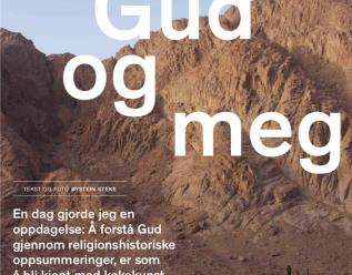 Koranen, Gud og meg