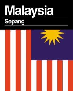 Malaysia-MotoGP-VIP-Village