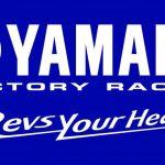 Yamaha Factory Racing Team and the YART Yamaha Official EWC Team