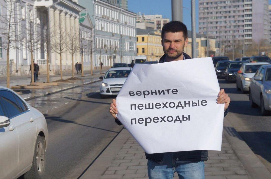 Картинки по запросу радченко переходы