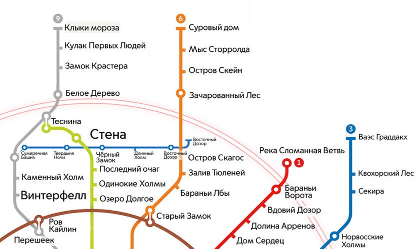 схема метро москвы 2020 интерактивная яндекс ренессанс кредит курс доллара