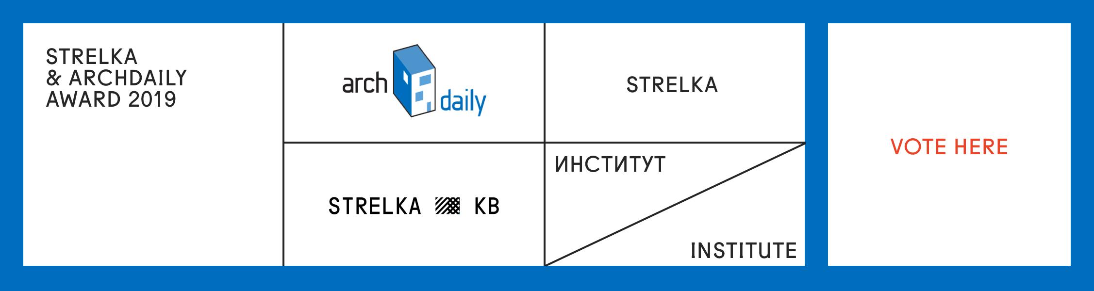 Mapping the Digital Earth — Strelka Mag