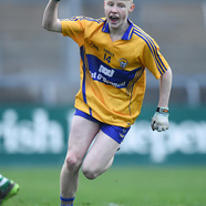 Shane 20meehan 20playing 20for 20clare
