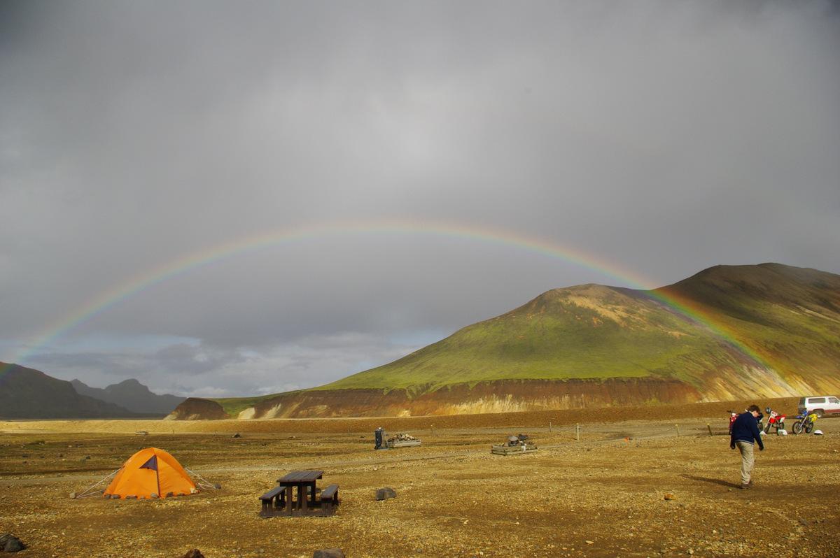 Gyalogtúra Izlandon Izland #7f5b9f79-da03-45a0-bc1b-66384cb57a50