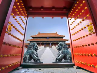 Gateway in to the Forbidden City